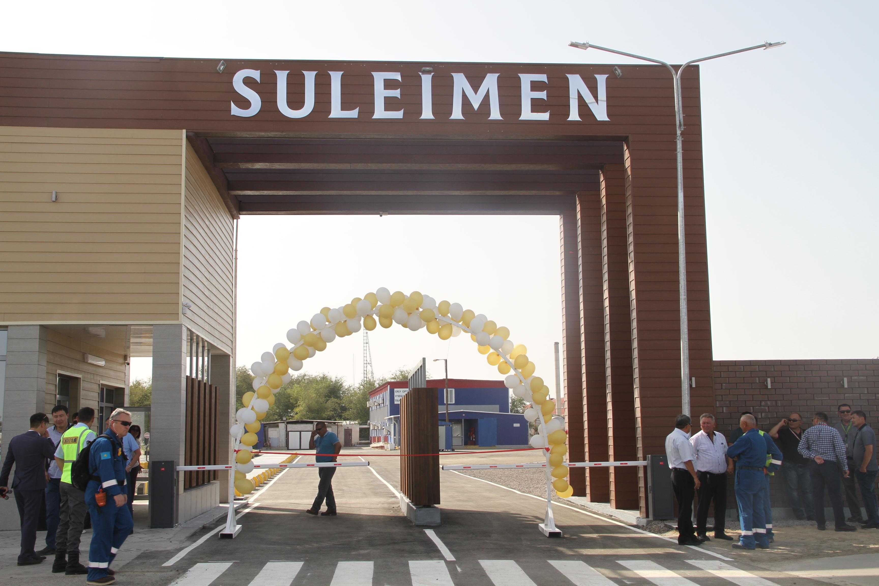 Открытие вахтового городка «SULEIMEN»
