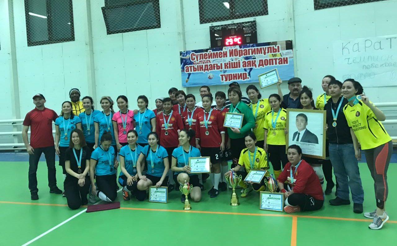 Турнир по мини-футболу памяти Сулеймена Акдрашева — 2018