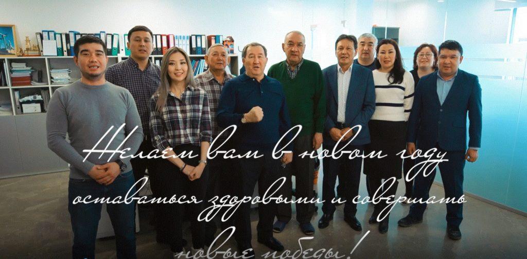 Новогоднее поздравление коллектива НСС