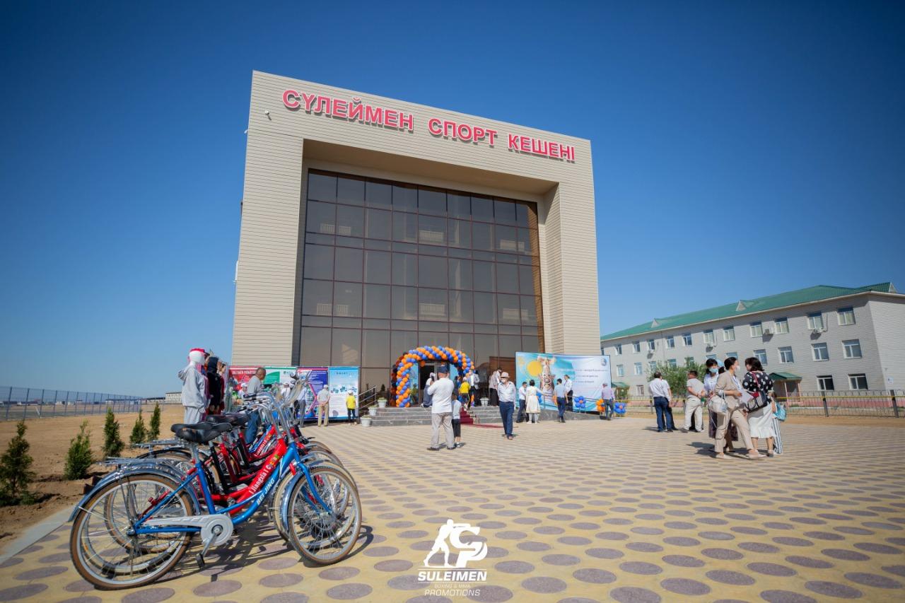 1 июня в день защиты детей в г. Кульсары состоялось открытие спортивного комплекса имени «Сулеймен Акдрашева»